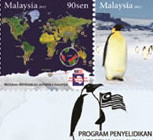 News: Commemorative Stamps and First Day Cover of the Malaysian Antarctic Research Programme