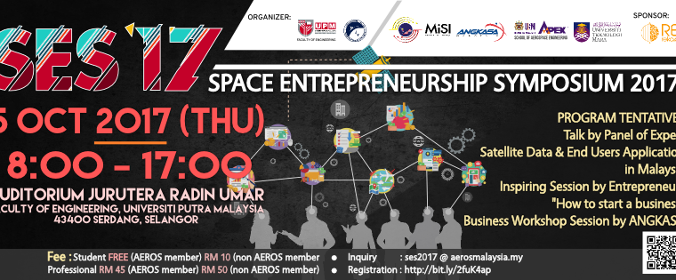 Event: Space Entrepreneurship Symposium 2017