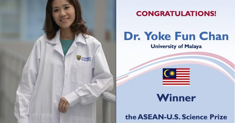 Malaysian scientist wins ASEAN-US Science Prize for Women 2020